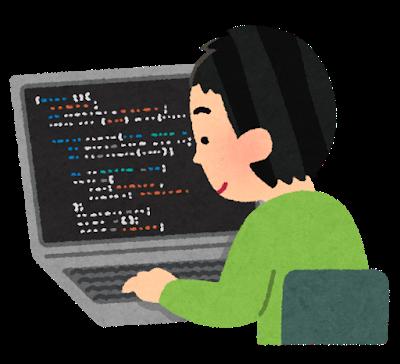 プログラミング作業中の姿
